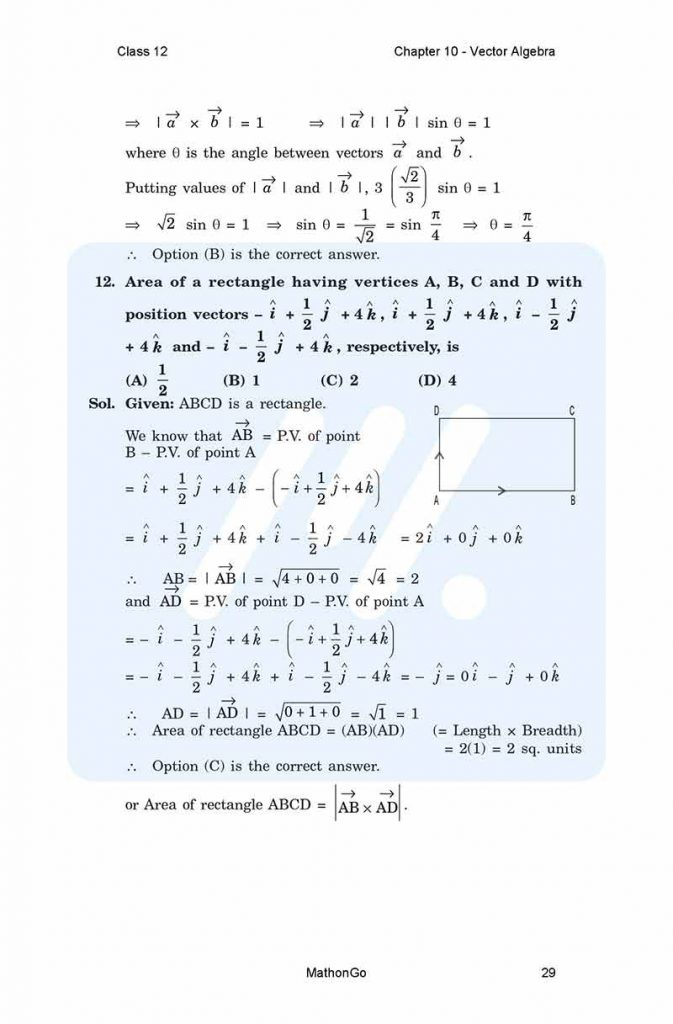 Chapter 10 - Vector Algebra