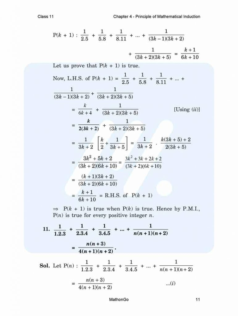 Chapter 4 - Principle of Mathematical Induction