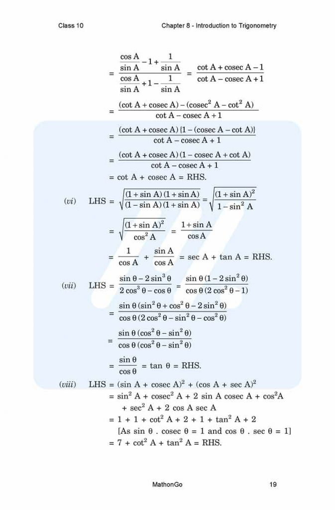 NCERT Solutions for Class 10 Maths Chapter 8 - Introduction