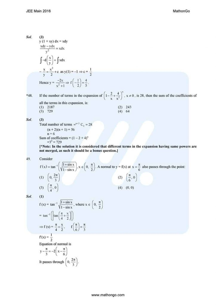 JEE Main 2016 Question Paper with Solutions