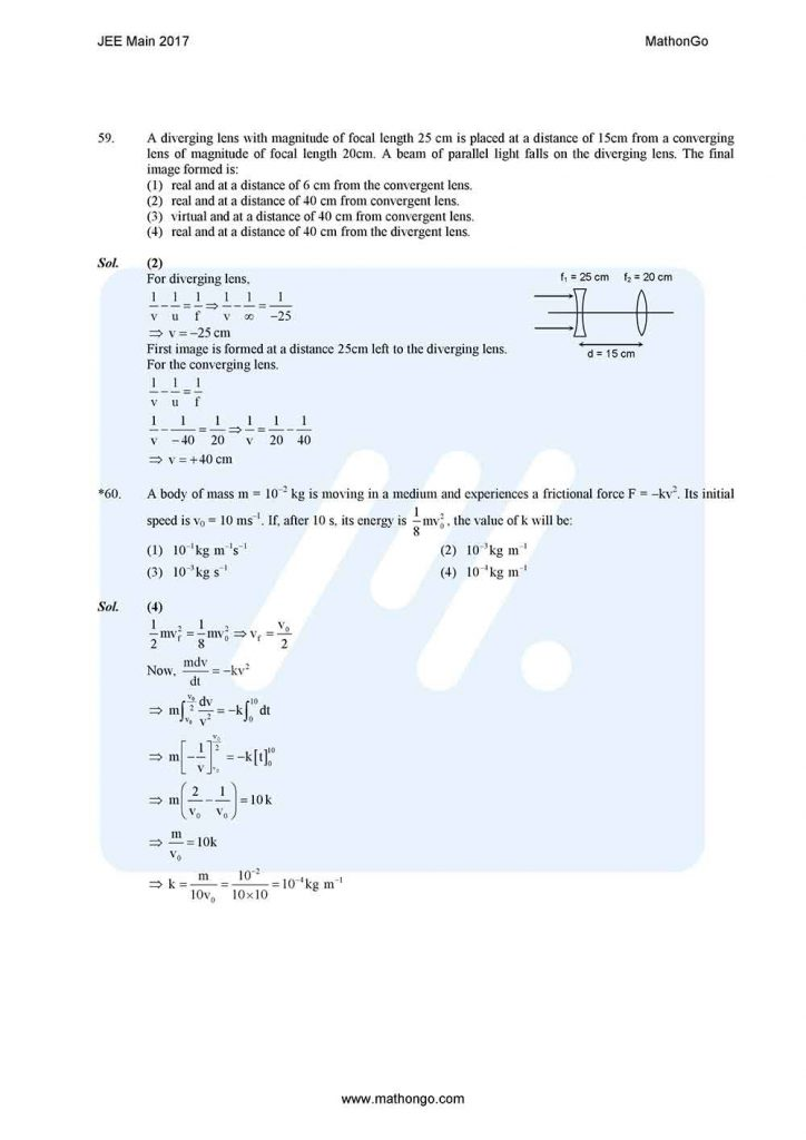 JEE Main 2017 Question Paper with Solutions