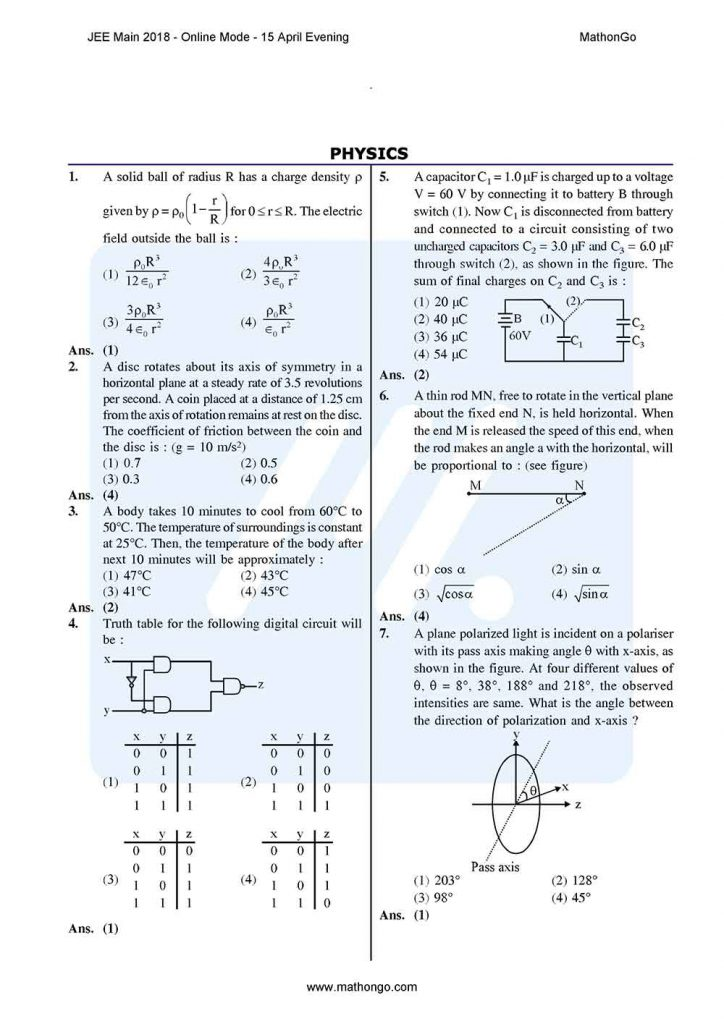 JEE Main 2018 15 April Evening (Online Mode) Question Paper with Solutions