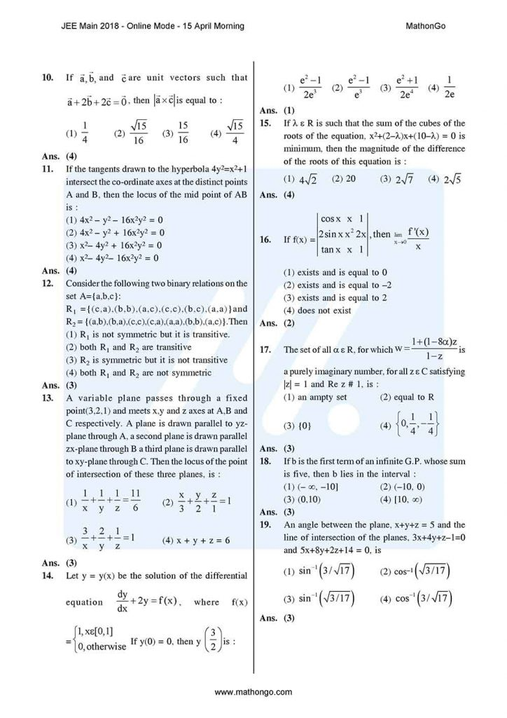 JEE Main 2018 15 April Morning (Online Mode) Question Paper with Solutions