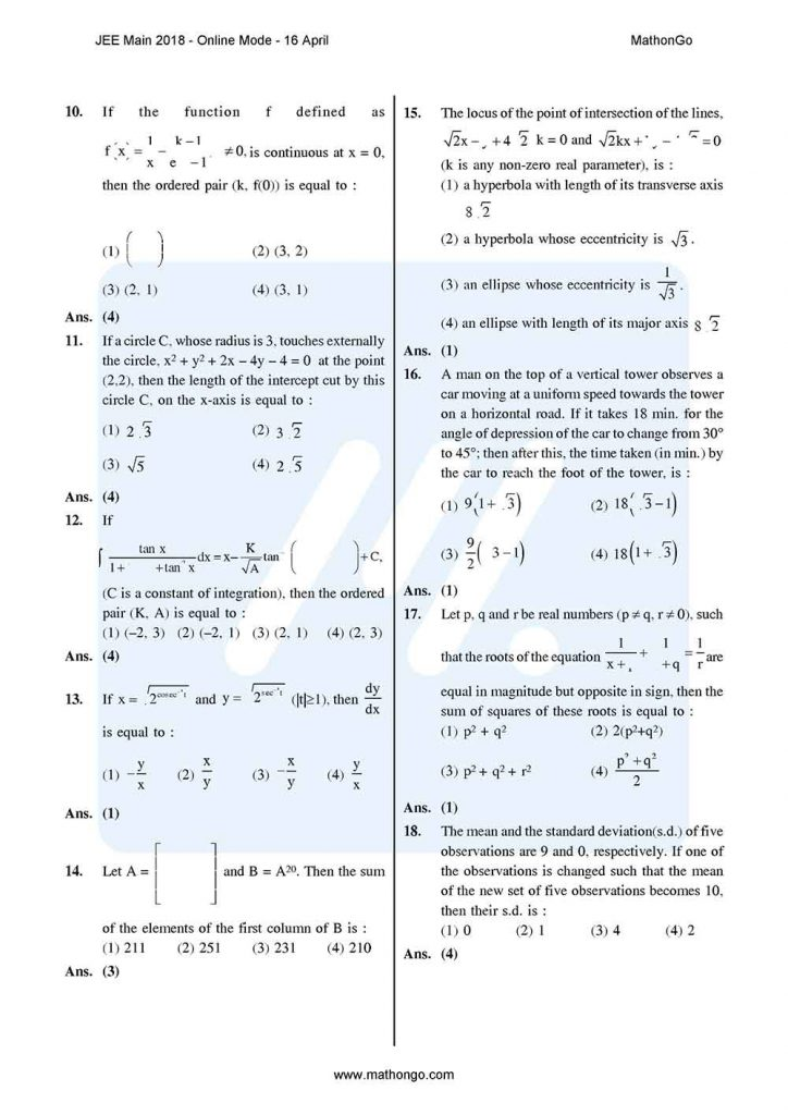 JEE Main 2018 16 April (Online Mode) Question Paper with Solutions