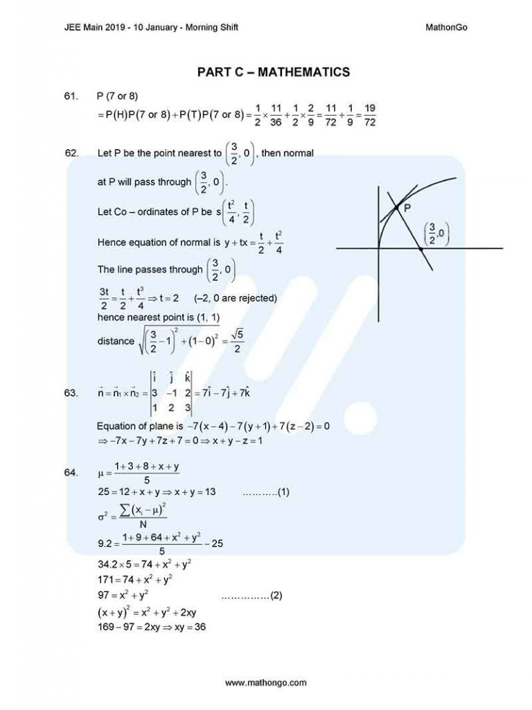 JEE Main 2019 10 January Morning Shift Question Paper with Solutions