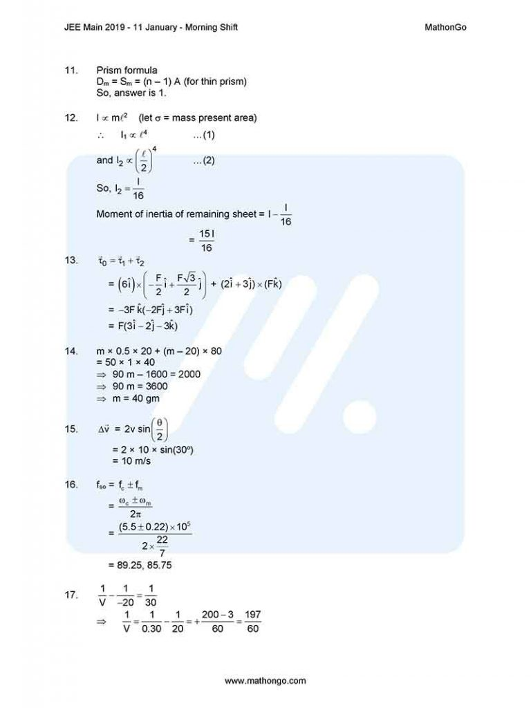 JEE Main 2019 11 January Morning Shift Question Paper with Solutions