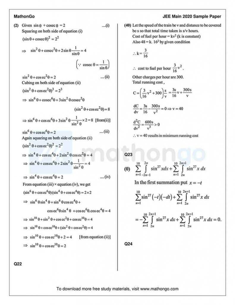 JEE Main Sample Paper 4