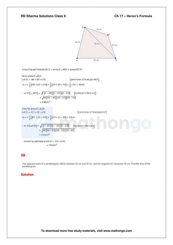 RD Sharma Class 9 Solutions Chapter 17 Heron's Formula