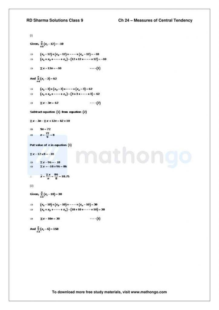 RD Sharma Class 9 Solutions Chapter 24 Measures of Central Tendency