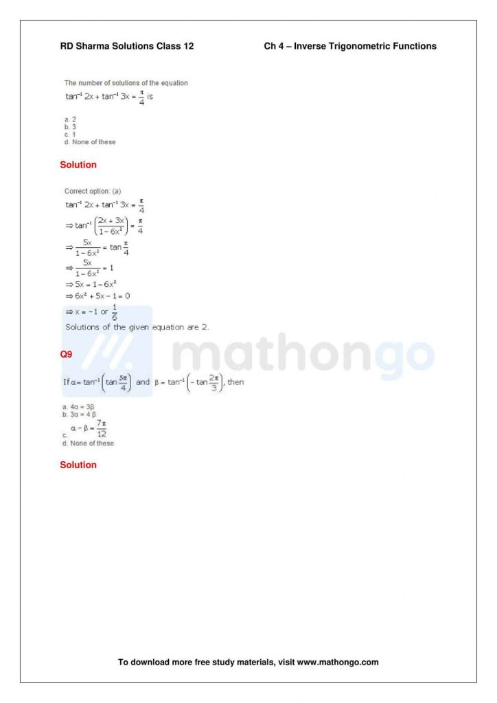 RD Sharma Class 12 Solutions Chapter 4 Inverse Trigonometric Functions