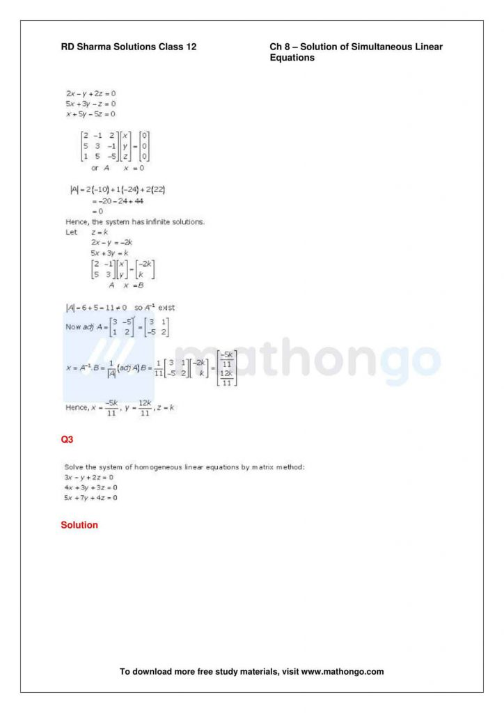 RD Sharma Class 12 Solutions Chapter 8 Solution of Simultaneous Linear Equations